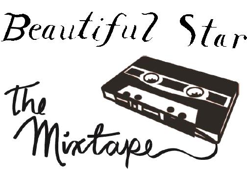 bstar-mixtape-2
